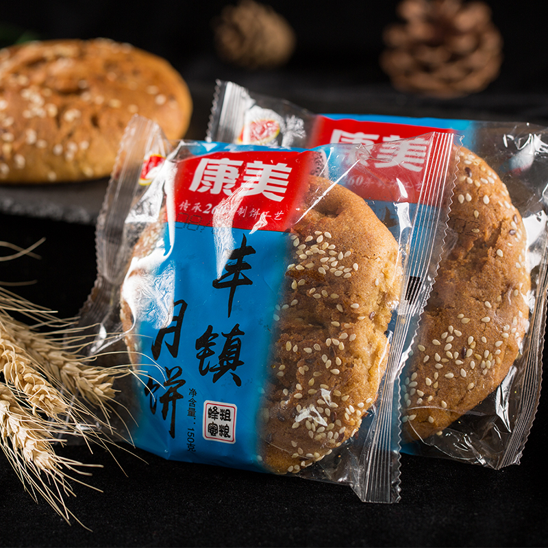 Abundance of full moon in inner mongolia authentic moreroughage combibloc fengzhen moon cake moon cake moon cake 10 installed