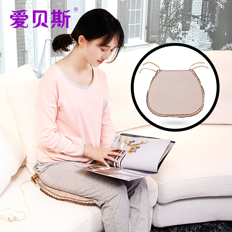 Abx electric heating pad electric heating pad heating cushion cushion office treasure warm feet warm heating pad plugged washable