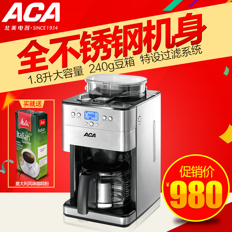 Aca/north american electric AC-M18A stainless steel espresso coffee maker coffee maker household automatic coffee grinder