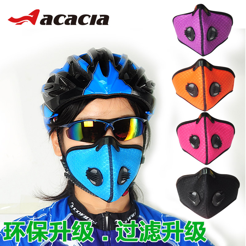 Acacia bike riding masks windproof mask face protection masks dust masks anti cold mask riding equipment