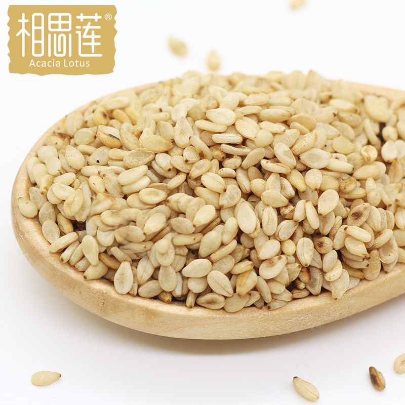 Acacia lotus cooked white sesame fried sesame white sesame seeds baked raw whole grains whole grains 250g