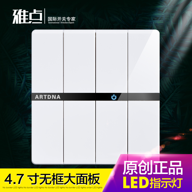 Accor 86 type wall switch socket panel quarto single control switch led finger lights showing the night a38 elegant white
