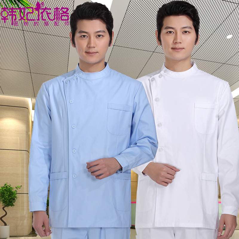 According to han fei gretl nurse male doctor clothes suit split oral dental icu blue long sleeve winter clothes