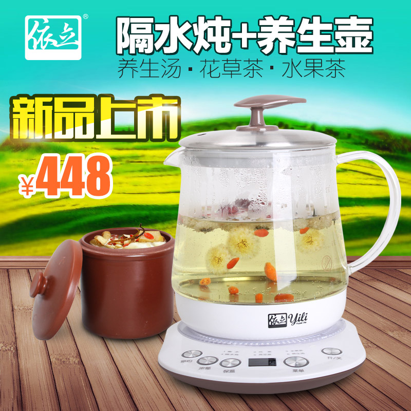 According to li purple automatic health pot thicker glass multifunction electric slow cooker 1.5l liter filter cook authentic teapot