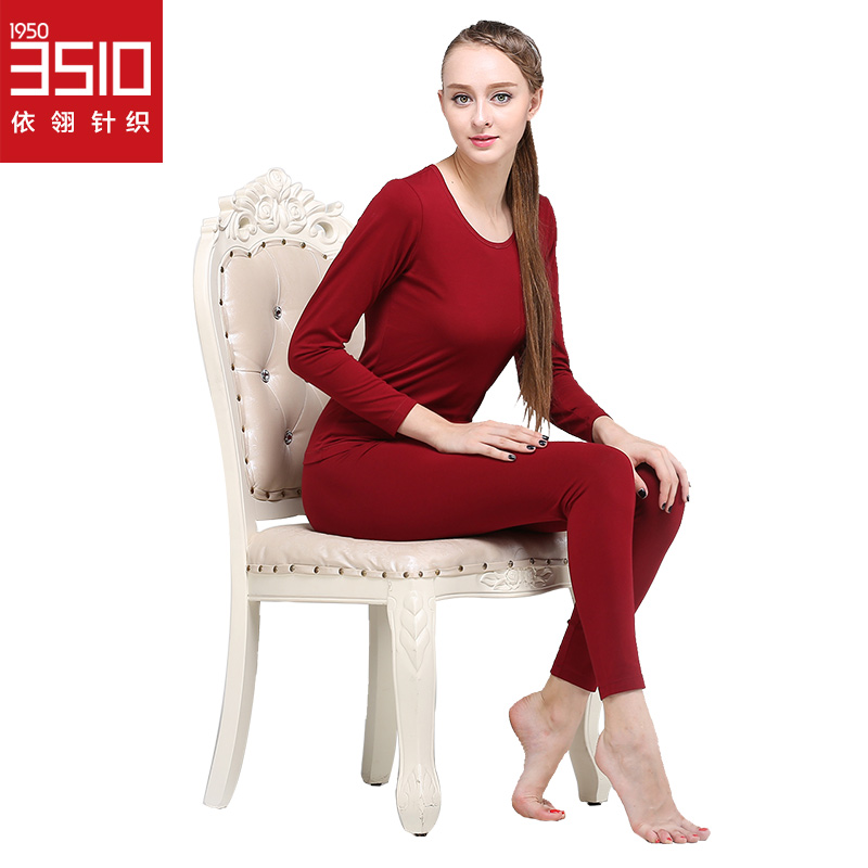 According to ling thermal underwear female qiuyiqiuku female underwear fashion round neck modal cotton solid color lady bottoming