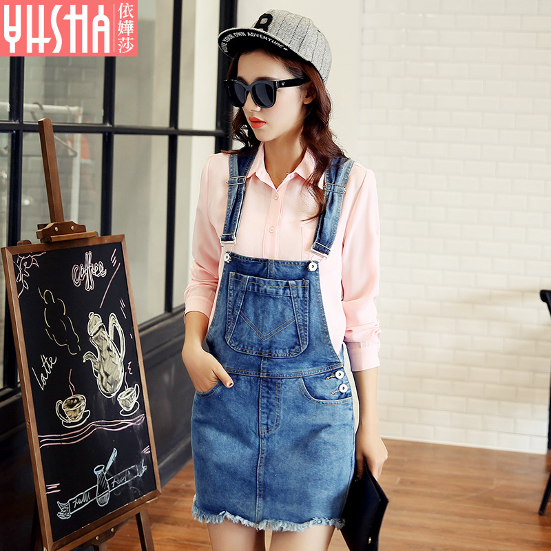 According to miriam lufthansa 2016 summer new korean women skirts denim skirt package hip strap dress women