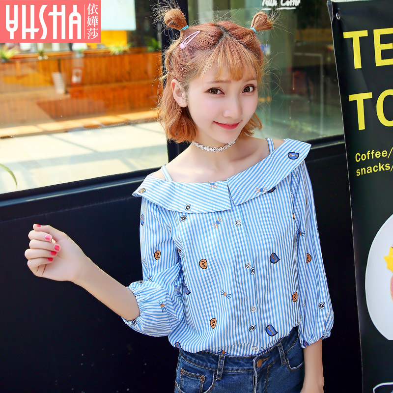 According to miriam lufthansa according to miriam lufthansa 2016 new summer korean fan women strapless striped shirt collar shirt shirt female