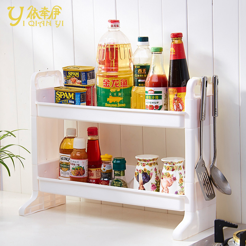 According to pull iraq versatile creative plastic kitchen shelf double layer 2 bathroom storage rack finishing spice rack