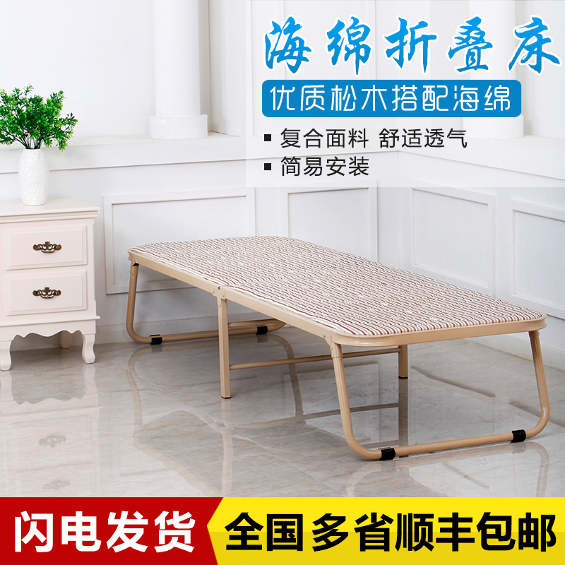 According to seoul reinforced folding bed linen person office nap bed simple twin bed folding bed siesta bed