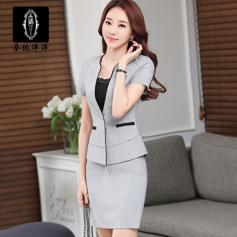 According to st. lengthy wear women's skirt suits ms. interview suit dress short sleeve wine shop beautician overalls