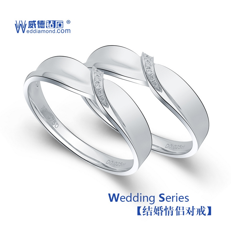 According to wei wade diamond skipperling read k white gold platinum diamond wedding ring couple ring wedding ring