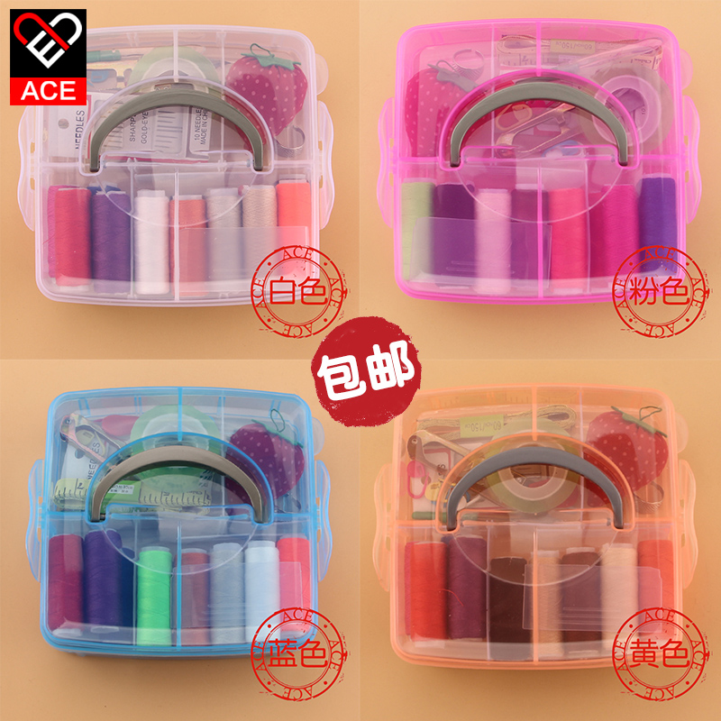 Ace diy plastic sewing needle sewing box set of household sewing kit box 4 color optional special offer free shipping