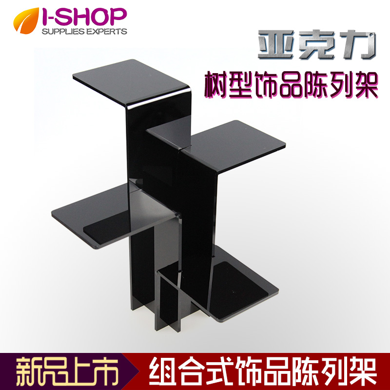 Acrylic display rack combination of customized merchandise display rack display rack display multiple perspective black suit