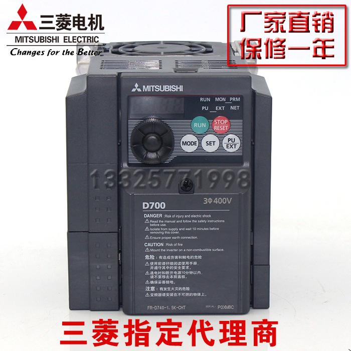 Acting three-phase FR-F740-1.5K-CHT mitsubishi inverter mitsubishi inverter 380 v 1.5kw genuine