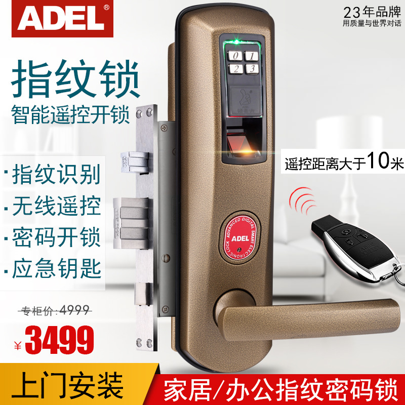 Adel adel us 8912 type of household remote control smart fingerprint lock security door lock sensors lock