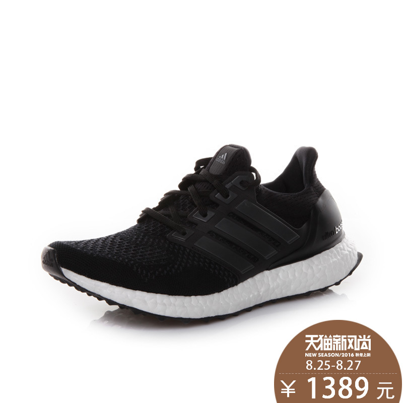 0eb5d29784c13 Get Quotations · Adidas adidas men s 2016 autumn new running shoes boost  ultra S77417
