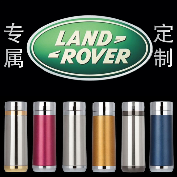 Administrative aurora land rover range rover sport freelander 2 discoverer 3/4 custom car electric heating insulation watercups
