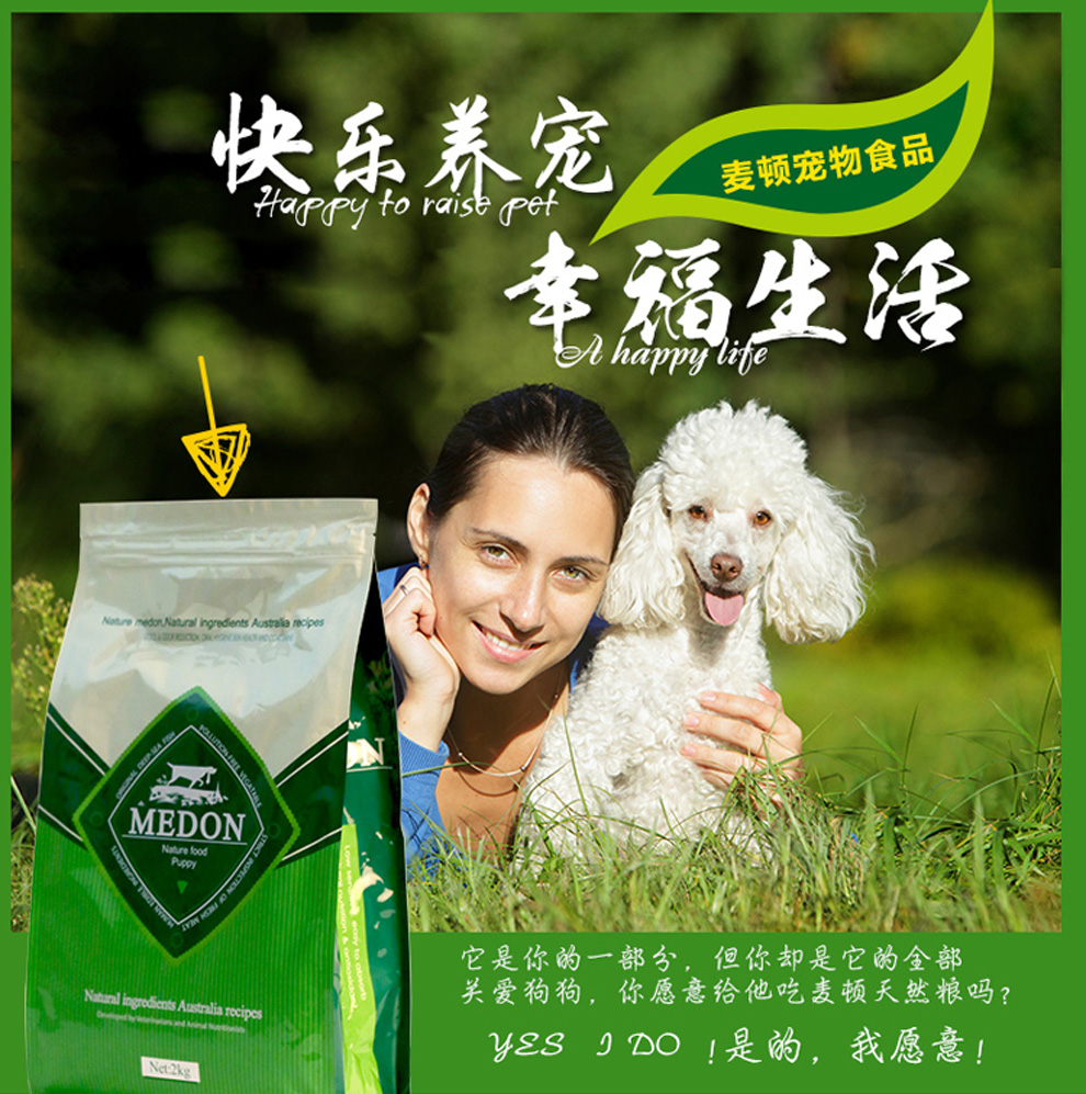 Adult dog food madden madden end puppy natural dog food 2kg teddy vip bichon 25 provinces shipping