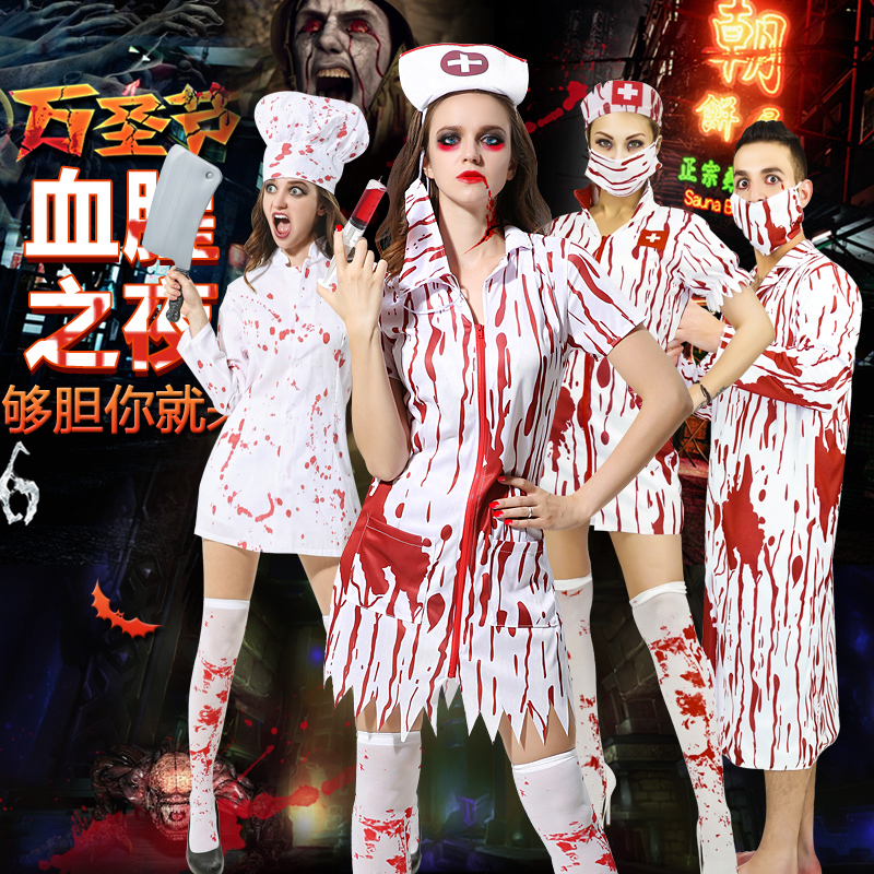 de0724b9da33a Get Quotations · Adult halloween costume cosplay masquerade party horror  bloody male doctor nurse clothes