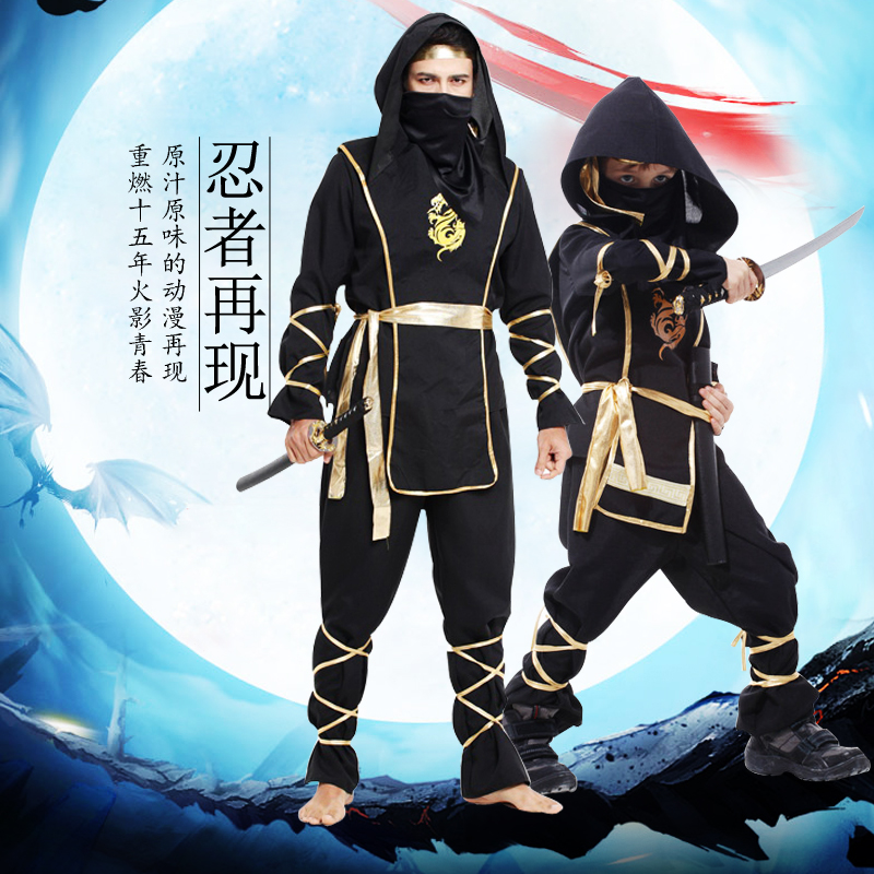 Adult halloween costume cosplay masquerade performance clothing for children martial arts ninja clothes clothing family fitted