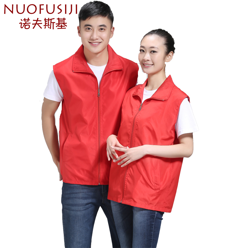 Advertising vest vest vest volunteer volunteer vest vest vest custom work clothes work clothes waterproof overalls vest vest vest vest custom supermarket stores