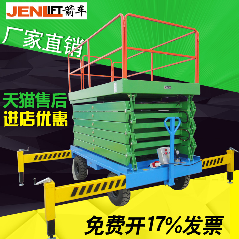 Aerial work platforms electric mobile scissor lift hydraulic lift 3/6/8/10/12/18 m custom