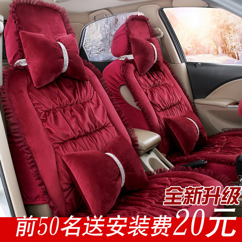Aes reggae car seat cushion the fall and winter thick plush cushion cute lace female universal car seat upholstery