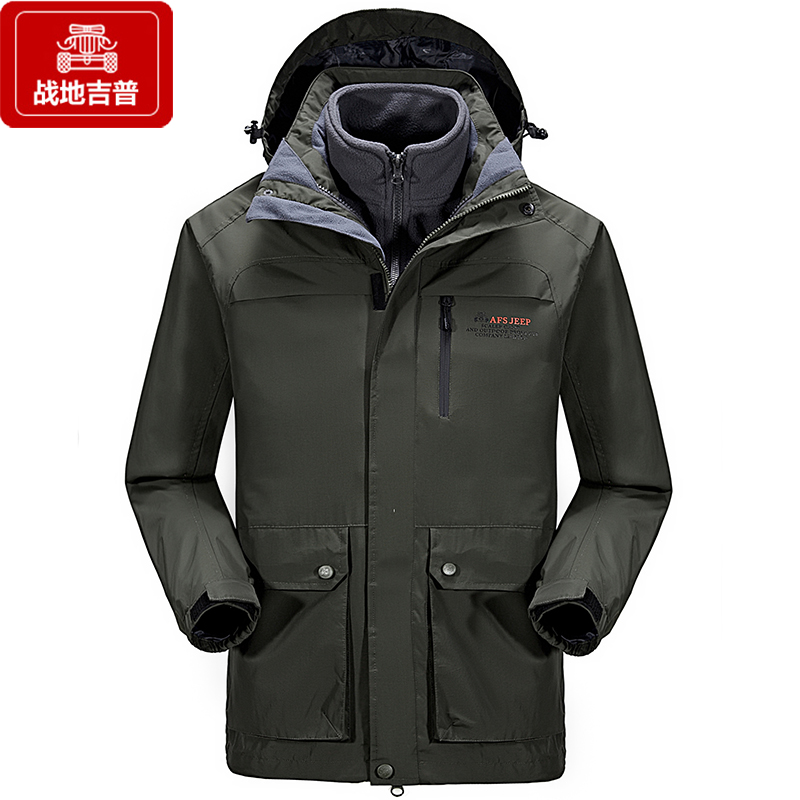Afs jeep battlefield jeep piece triple jackets men big yards warm waterproof outdoor climbing male