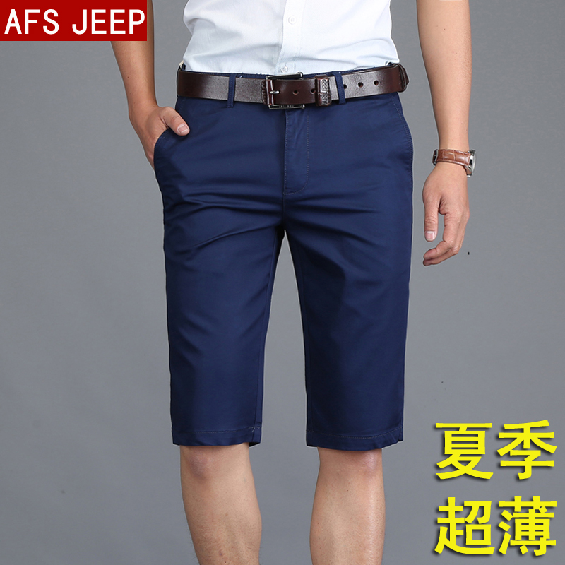 Afs jeep men's casual loose straight stretch cotton pants five pants shorts male summer thin section thin breathable