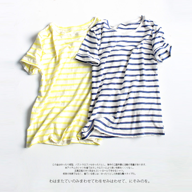 After slubby cotton short sleeve t-shirt female summer 90 korean version of the striped cotton loose college wind long sleeve t shirt