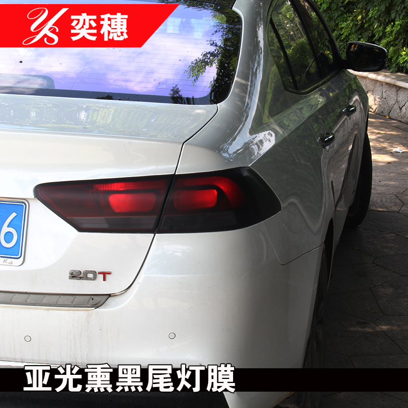 After the car headlight film headlight film taillight film matte film matte blackened taillight film imported car stickers change color film