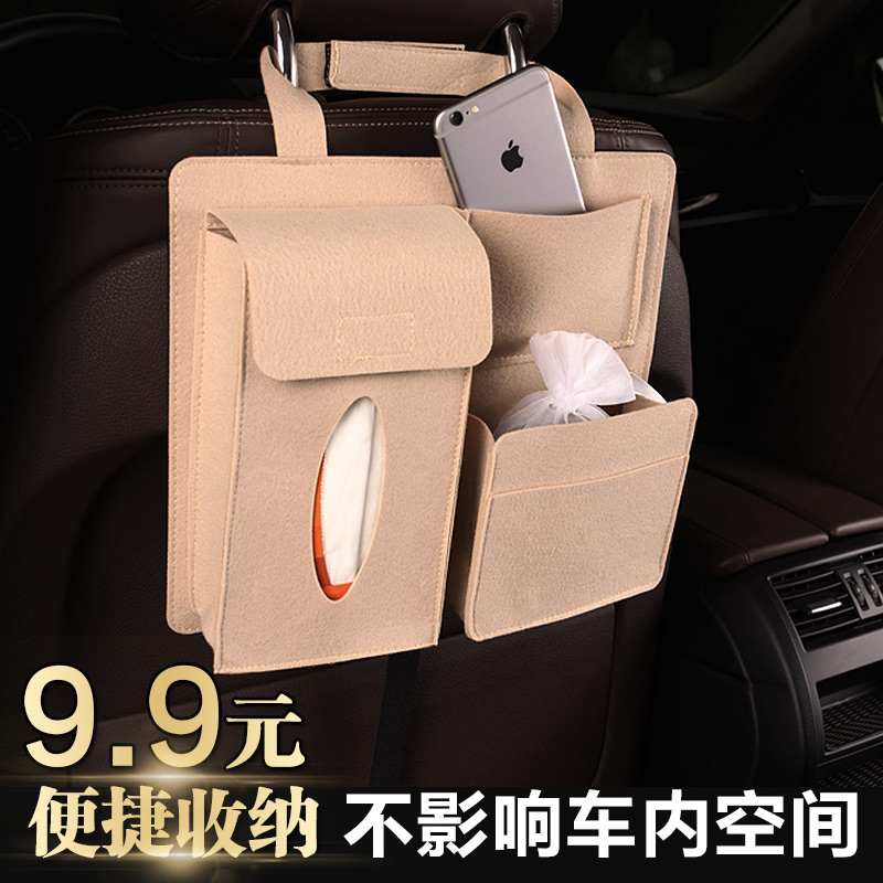 After the car seat car seat storage bag guadai car back zhiwu dai multifunction universal car back hanging storage bag