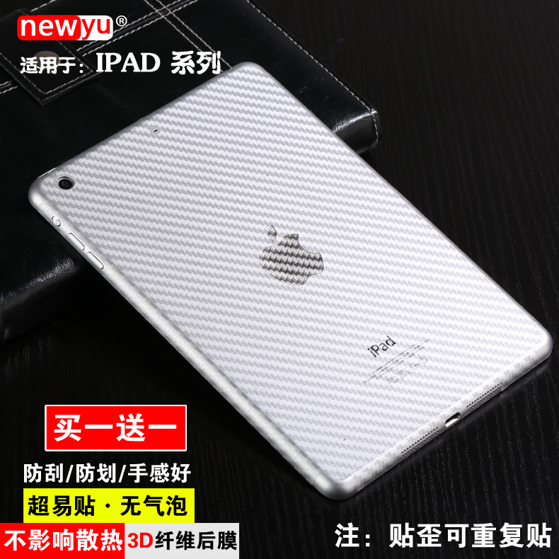 After the film ipad5 air1 ipad6 air2 flat back pro postoperculum fiber membrane surface protection film ipad