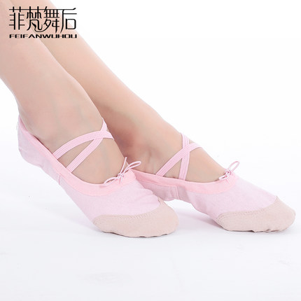 After the philippine vatican dance belly dance belly dancing shoes dance practice shoes training shoes cloth shoes women dancing shoes soft bottom dance shoes in india