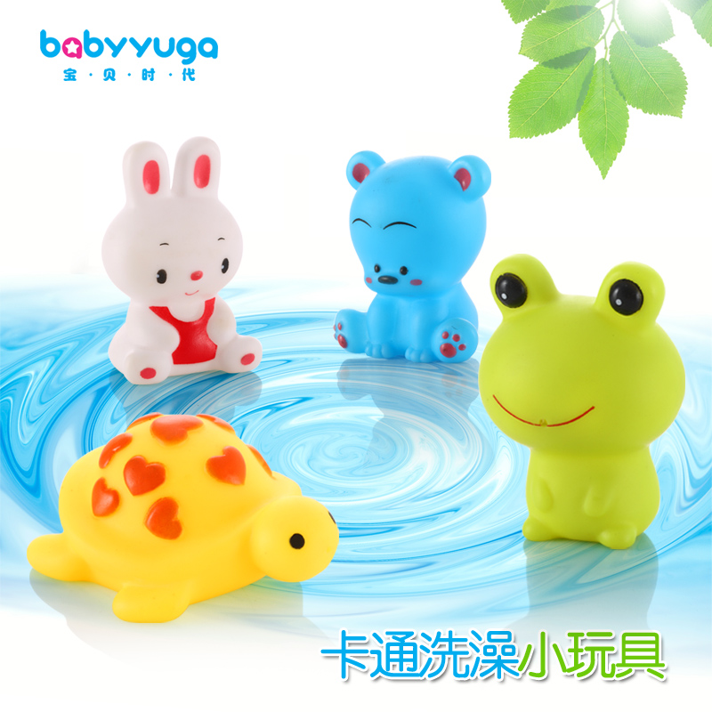 Age baby baby baby bath toys children playing in the water-jet cartoon animal toys tweak the sound 4
