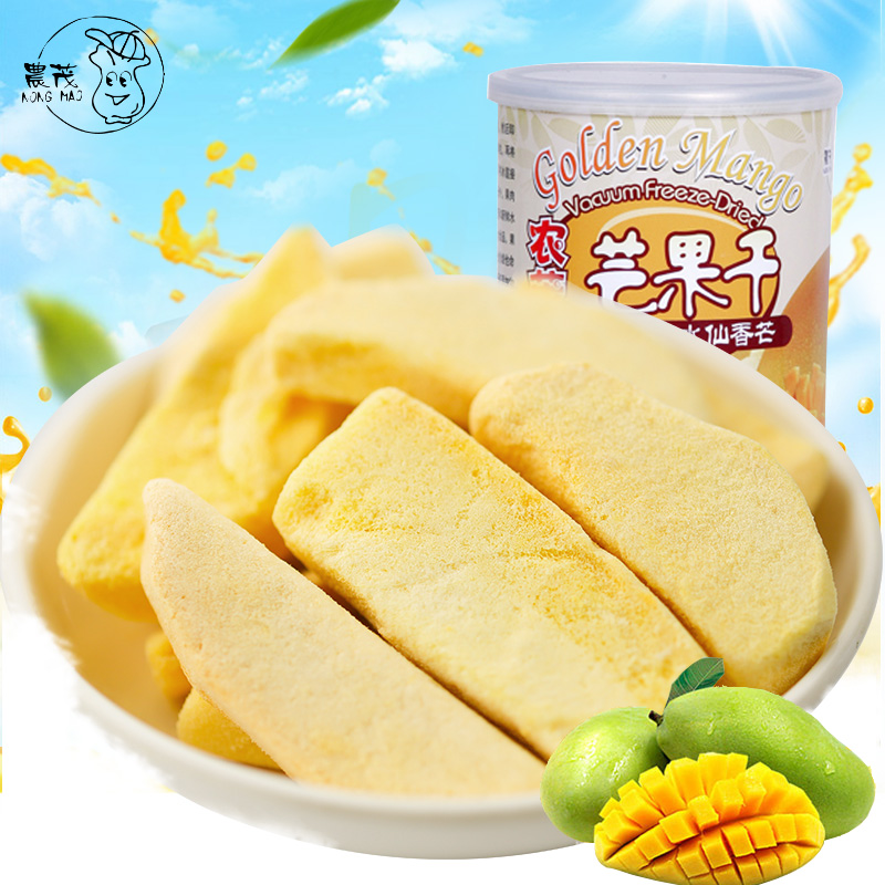 [Agricultural mau _ hardcover 36gx2 tank] casual snacks specialty dried fruit dried mango honey candied dried fruit preserved fruit snacks