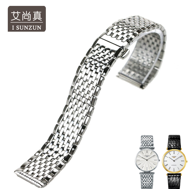 Ai is still true alternative longines ka lan series of original quality special steel strap L4.708 granville strip