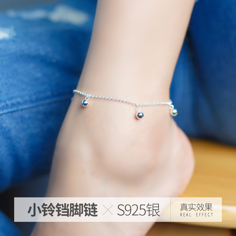Ai luoqi 925 silver anklets female korean fashion simple temperament wild cute little bell anklets jewelry anklet
