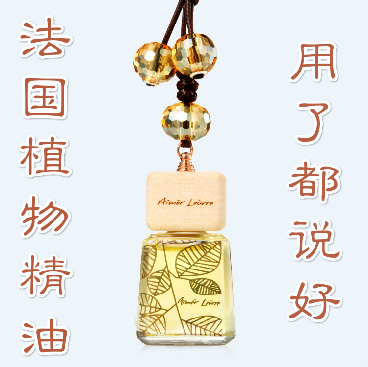 Ai monroe child car perfume car perfume pendant hanging car perfume oils car perfume bottle ornaments wealth