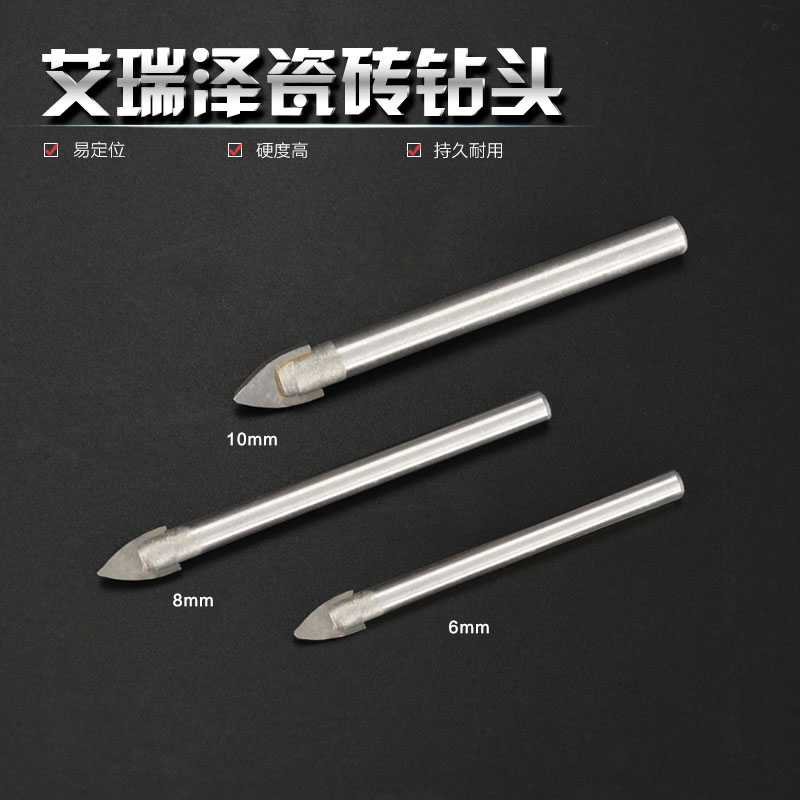 Ai ruize hole drilling alloy triangle drill bit ceramic tile drill drill drill bits of glass ceramic drill hole saw glass