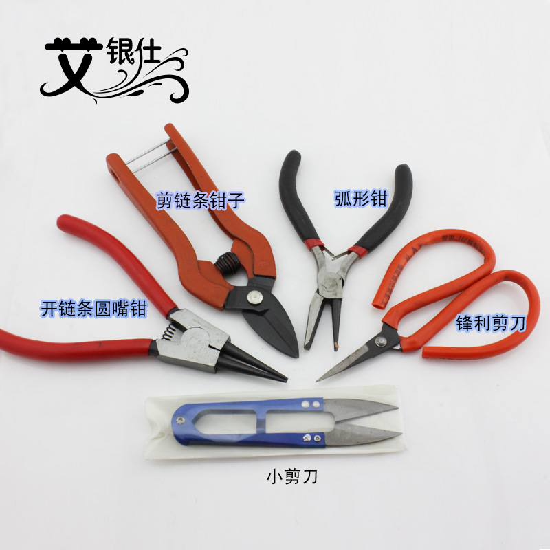Ai yinshi diy tools tool kit diy beaded jewelry accessories diy handmade jewelry pliers pliers