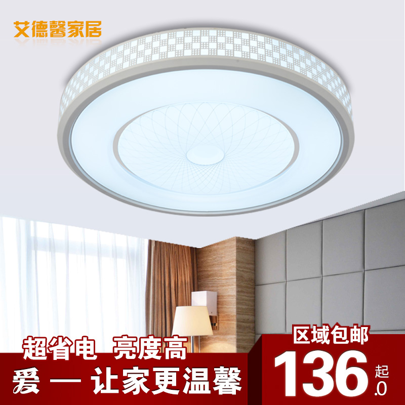 Aide xin led ceiling lamp modern minimalist living room lamp bedroom lamp creative atmosphere study room lighting 1052
