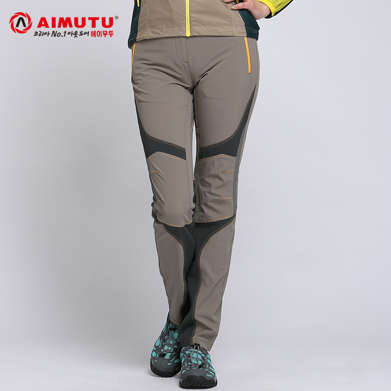 Aimutu korea new spring and summer outdoor leisure fashion slim breathable wicking pants thin female models sport climbing pants
