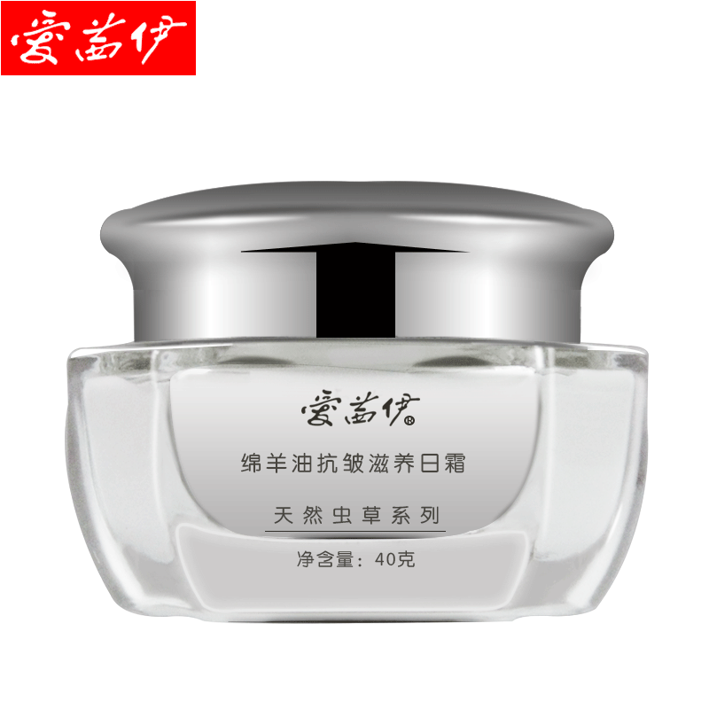 Aixi yi lanolin nourish wrinkle wrinkle moisturizing cream 40g white isolation repair cream genuine