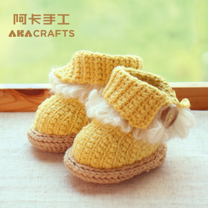 Aka diy handmade crocheted baby shoes baby milk cotton wool crochet bag material to send video tutorials