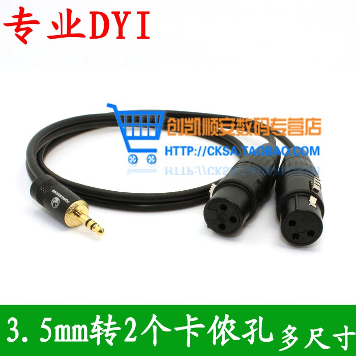 Akihabara 3.5 turn xlr XLR3.5 3.5 to dual xlr female xlr line card connected to the mixer audio cable