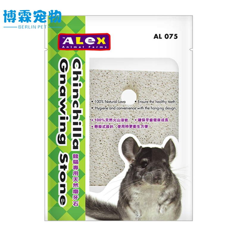 Alex lux natural volcanic stone molars watkins bear hamster rabbit guinea pigs chinchillas guinea pig molar supplies