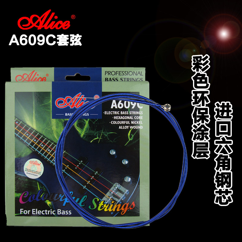 Alice alice 4 string electric bass strings bass string bass string electric bass string sets free shipping