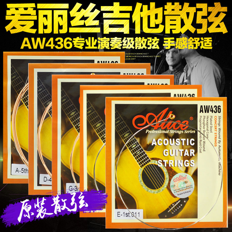 Alice alice aw436 acoustic guitar strings guitar strings acoustic guitar strings 1 string 2 string 3 string 4 string 5 Strings loose strings