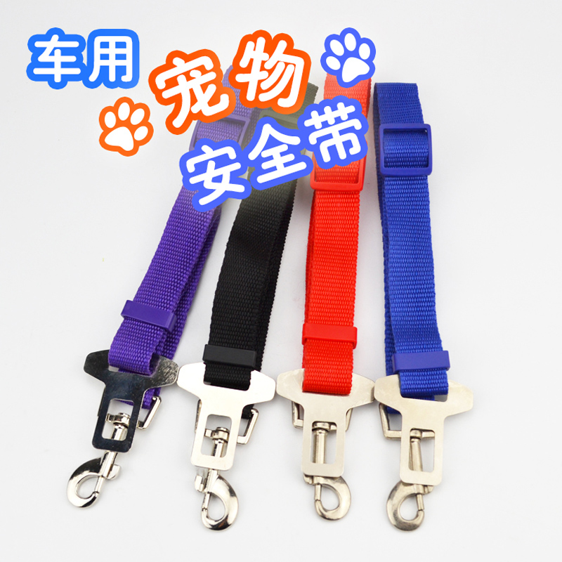 All breed pet dog car seat belt retractable pet car for the safety of fixed chest strap